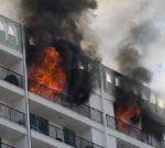 incendis-300x300